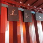 magellan-terrassen • sitzschwankentwürfe FRITZ RÜCKER