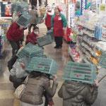 水戸市内のスーパーの様子