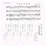 中野区民歌謡