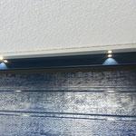 mit LED Leuchtschiene