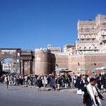San'a, bab al Yemen