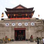 dinastia Qin 221-206AC porta ingresso fortezza