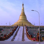 Yangon, pagoda Uppatasanti