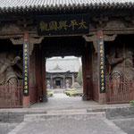 ingresso tempio della dea madre