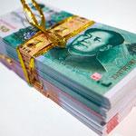 RMB money