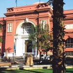 Il Cairo, ingresso Museo Egizio