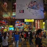 Hong Kong, Wenchai district