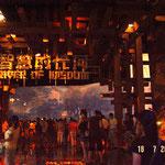 padiglione della Cina, immagini a LED in movimento ( dimesioni 200mt x 25 )