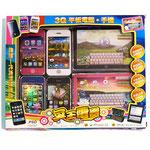 iPhone 7 e altri doni elettronici