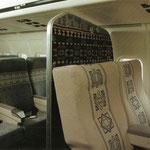 Trennwand zwischen First Class und Hauptkabine, 1990/Courtesy: McDonnell Douglas