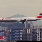 MD-83 im Anflug auf Hong Kong!/Courtesy: Daryl Chapman /Hong Kong Spotters