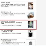 2/19朝日新聞(東京版)WEB(GUAMS7期展)