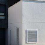 Detalle de encuentro en fachada