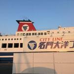 帰路 新門司港からフェリー乗船