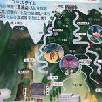 神社よりの登山案内図