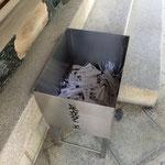 石切神社 お百度の水引