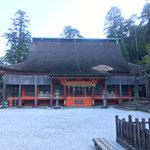 奉幣殿 旧霊仙寺大講堂
