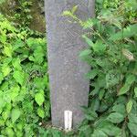 食行身禄様の百年に建てられた碑