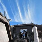 8合目 烏帽子岩神社と龍雲