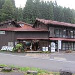 永井旅館遠景 この向かいにバス乗り場があります
