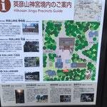 英彦山神宮 境内図