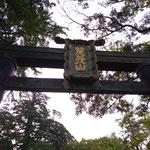 鍋島勝茂奉納の銅鳥居と霊元法皇の勅額