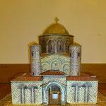 Златната църква във Велики Преслав, изработена от преподавателката по български език Детелина Кирилова и децата от горните класове