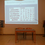14 февруари Успение Кирилово - беседа с проф. Станчев
