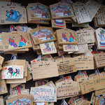 Holztafeln am Hie-jinja