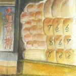 喫茶さぼうる 喫茶内 2011
