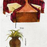 コスモポリタン ソファ&植木鉢 2006