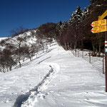 La Bassa e la via per il Monte Gradiccioli