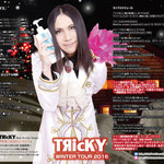 TЯicKY フライヤー / TЯicKY(Japanese visual-kei idol) Flyer