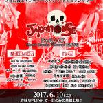 流血ブリザード フライヤー / RYUKETSU BLIZZARD(Japaene punk band) Flyer