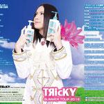 TЯicKY フライヤー / TЯicKY(Japanese visual-kei idol) Flyer