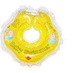 круг для купания детей 0+