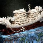 龍神屋形船