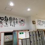 文京区 白山浴場