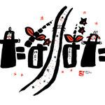 文字をかわいく、縁起良く、、絵にデザインします/笑文字(えもじ)/なまえもじ/笑文字作家:齋藤史生/人生の節目の贈り物に・・/結婚式/入学式/卒業式/就職/定年/父の日/母の日/還暦/定年/誕生日/古希/敬老の日/新築/開店/プレゼント/贈り物/世界に一つ/書画家:田中太山/笑文字塾(出張します)/実店舗:1420064東京都品川区旗の台3-6-25-105さいとう整体/笑文字・なまえもじ