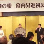 千賀ノ浦部屋、隆の勝、マグカップ、笑文字、齋藤史生