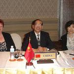 ASEAN賛歌制定国際会議 友好国代表選考委員 (バンコク, '08)