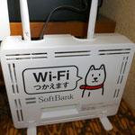 ソフトバンクのWi-Fiもございます