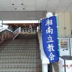 会場藤沢市民会館第1展示ホール