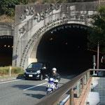 横須賀街道のしゃれた外壁のトンネル脇の地下道をくぐり