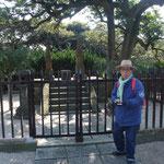 三浦按針(あんじん)夫妻の供養塔