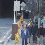 横須賀街道のトンネルを抜けて