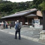 海臧寺に向かう途中、川喜多映画記念館