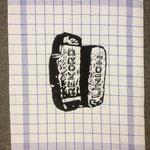 Rekord Union, Linol auf Küchenhandtuch 1992, ca. 50 x 70 cm, noch 7