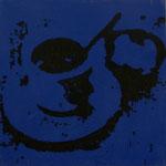 Espresso Blue, 1998, Mischt./LW, 100 x 100 cm