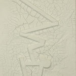 Dampfender Espresso, 2012, Acryl auf Holz, 21 x30 cm, 70,-€